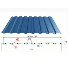 Профнастил синий оцинкованный RAL 5005 С-20  0.4x1150x2000