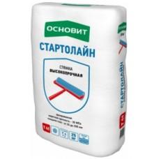 Стяжка Пола Высокопрочная ОСНОВИТ Т-41, 25 кг
