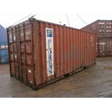Сухогрузный контейнер 20 футов