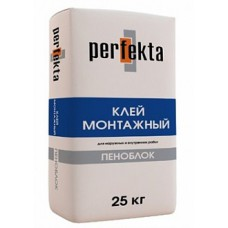 ПЕРФЕКТА / PERFEKTA Пеноблок монтажный клей (25 кг)