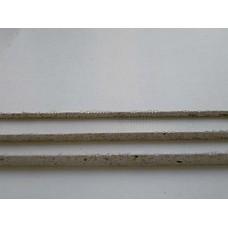 Стекломагниевый лист 1.22х2.44, 10мм Премиум