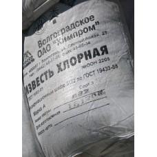 Известь хлорная (хлорка), мешок 22кг