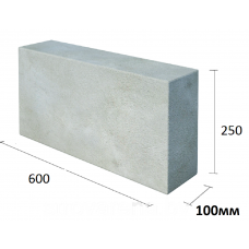 Пенобетонные блоки (пеноблоки), 600*100*250