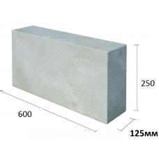 Пенобетонные блоки (пеноблоки), 600*125*250