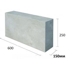 Пенобетонные блоки (пеноблоки), 600*150*250