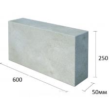 Пенобетонные блоки (пеноблоки), 600х50х250