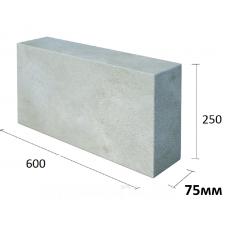 Пенобетонные блоки (пеноблоки), 600*75*250