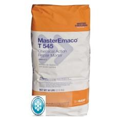 MasterEmaco T 545 (Эмако T545) Ремонтная смесь ускоренного затвердевания наливного типа (зимний -20*С)