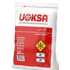Реагент противогололедный Uoksa Актив -30 °C 20 кг