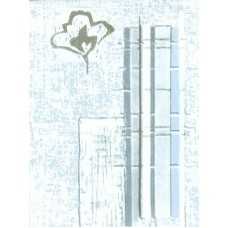 панель пвх цвет-№ 113 - Голубой янтарь ширина-25см длина-270см