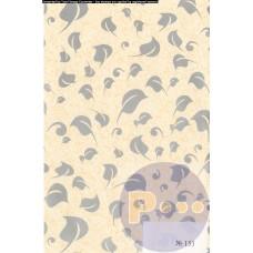панель пвх цвет-№153 Серебрянный лист на бежевом ширина-25см длина-270см