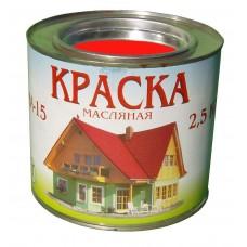 Краска МА-15 красная (2.5 кг)