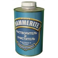 Растворитель Hammerite (1л)