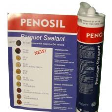 Акрил Penosil PF-104 Темная вишня