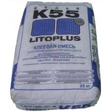 Плиточный клей K55 Litoplus, 25кг БЕЛЫЙ