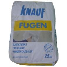 Шпаклевка гипсовая универсальная КНАУФ-Фуген, 25кг