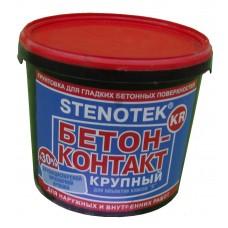 Бетон-контакт крупный Stenotek (5кг)