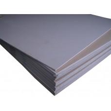 Гипсокартон Knauf (9.5мм) 1.25х2.5