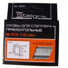 Скобы для степлера Stelgrid №53 (12мм)