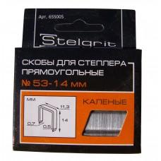 Скобы для степлера Stelgrid №53 (14мм)