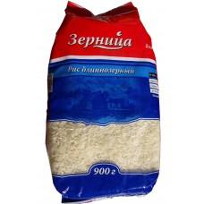 Рис длиннозернистый Зерница (0.9кг)