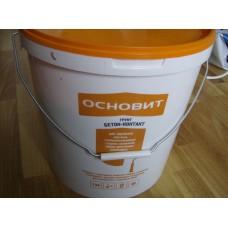 Бетоноконтакт ОСНОВИТ 20 кг