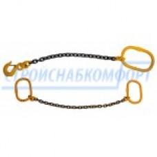 Стропы грузовые цепные из высокопрочных комплектующих (класс 8) 1СЦ, ВЦ (одна ветвь)