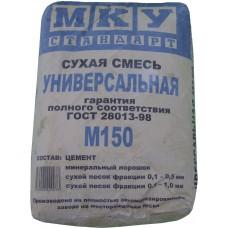 Смесь универсальная М150 «МКУ-Стандарт», 40кг