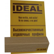 Уголок Ideal Бук светлый(4х4см)