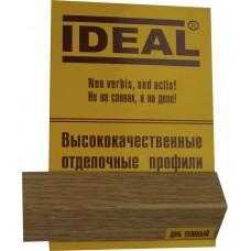 Уголок Ideal Дуб темный(3х3см)