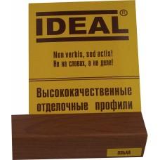 Уголок Ideal Ольха(3х3см)