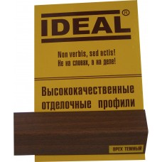 Уголок Ideal Орех темный(4х4см)
