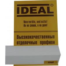 Уголок Ideal Белый(3х3см)