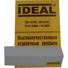 Уголок Ideal Светло-серый(3х3см)