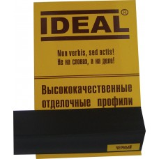 Уголок Ideal Черный(4х4см)