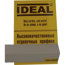 Уголок Ideal Темно-бежевый(2х2см)