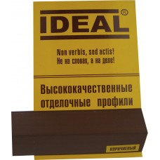 Уголок Ideal Коричневый(3х3см)