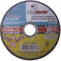 Диск отрезной по металлу Луга (125х2.5х22.23)