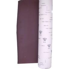 Шлифшкурка тканевая водостойкая (6Н)
