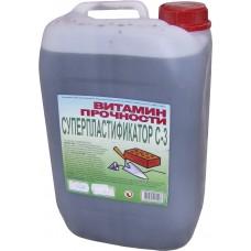 Пластификатор С-3 Витамин прочности (10л)