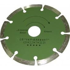 Диск алмазный по бетону и арматуре (125мм)