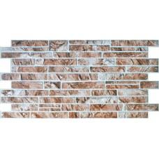 Листовя ПВХ панель (1035 мм * 500 мм) Сланец коричневый