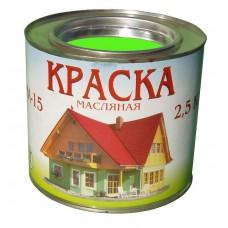 Краска МА-15 зеленая (2.5 кг)