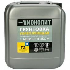 "Грунт-Антисептик (противогрибковый) ""Монолит Г-2"", 10л"