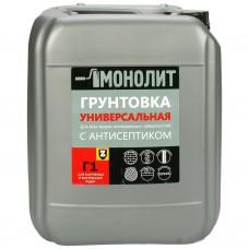 """Грунт-Антисептик универсальный (противогрибковый) """"Монолит Г-1"""", 10л"""