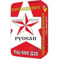 Цемент Русеан ПЦ-500 Д-20 (40кг)